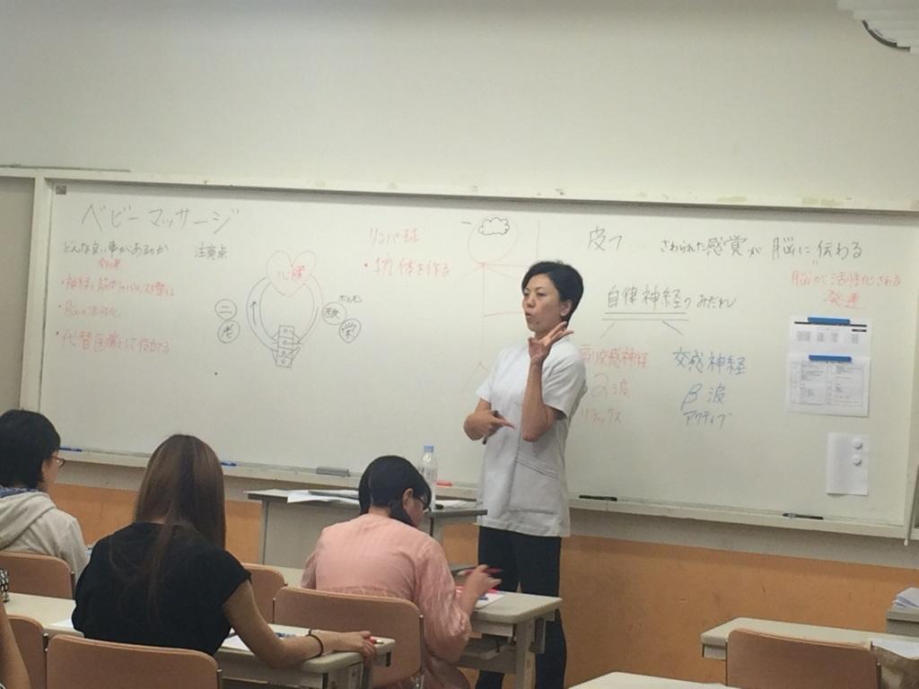 8/30.9/1 東京未来大学短期講座