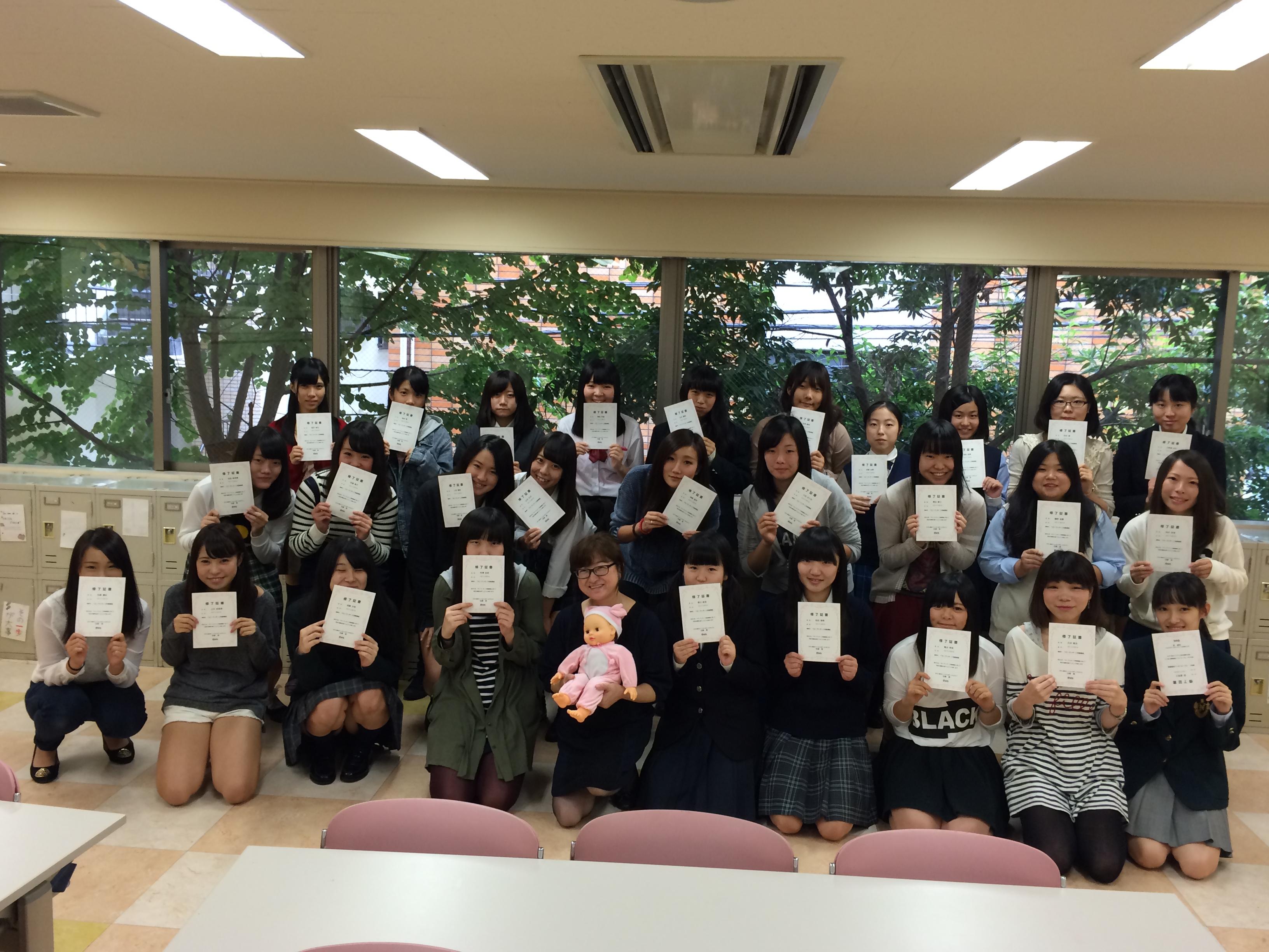 東京こども専門学校 初級講座開催