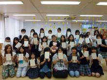 1/28 【セラピスト研修】ベビーマッサージ初級講座開講術!