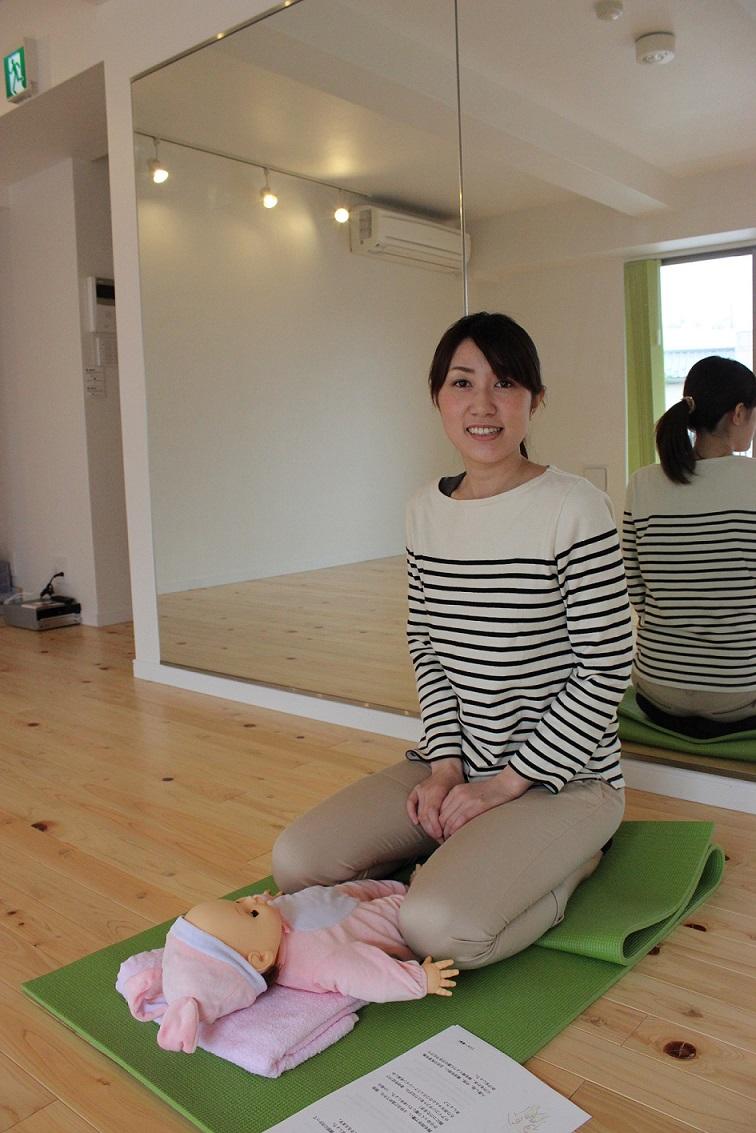 土田 沙紀さん