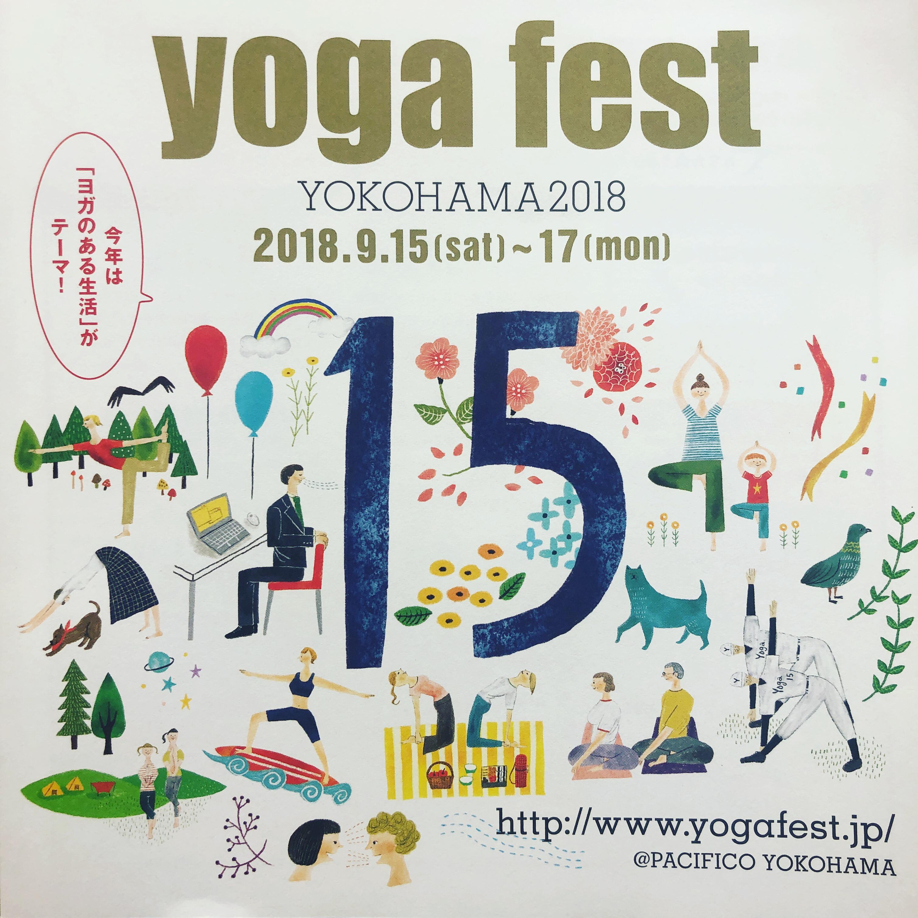 2018/9/15.16.17 ヨガフェスタ横浜2018